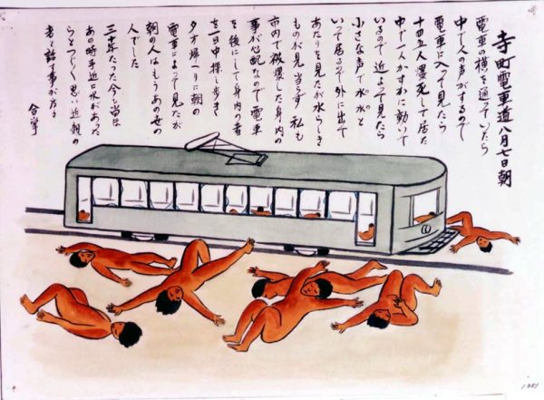 recuerdos de hiroshima18