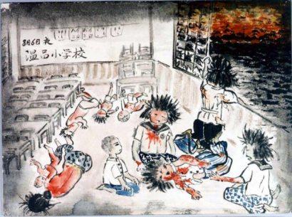 recuerdos de hiroshima10