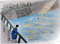 recuerdos de hiroshima13
