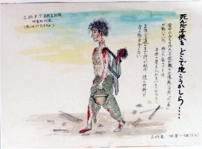 recuerdos de hiroshima17