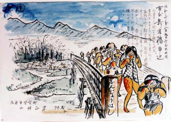 recuerdos de hiroshima20