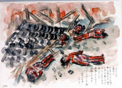 recuerdos de hiroshima