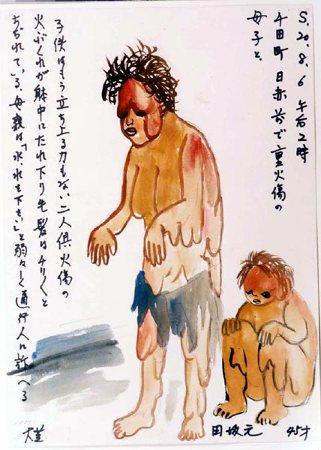 recuerdos de hiroshima19