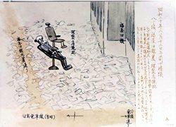 recuerdos de hiroshima21